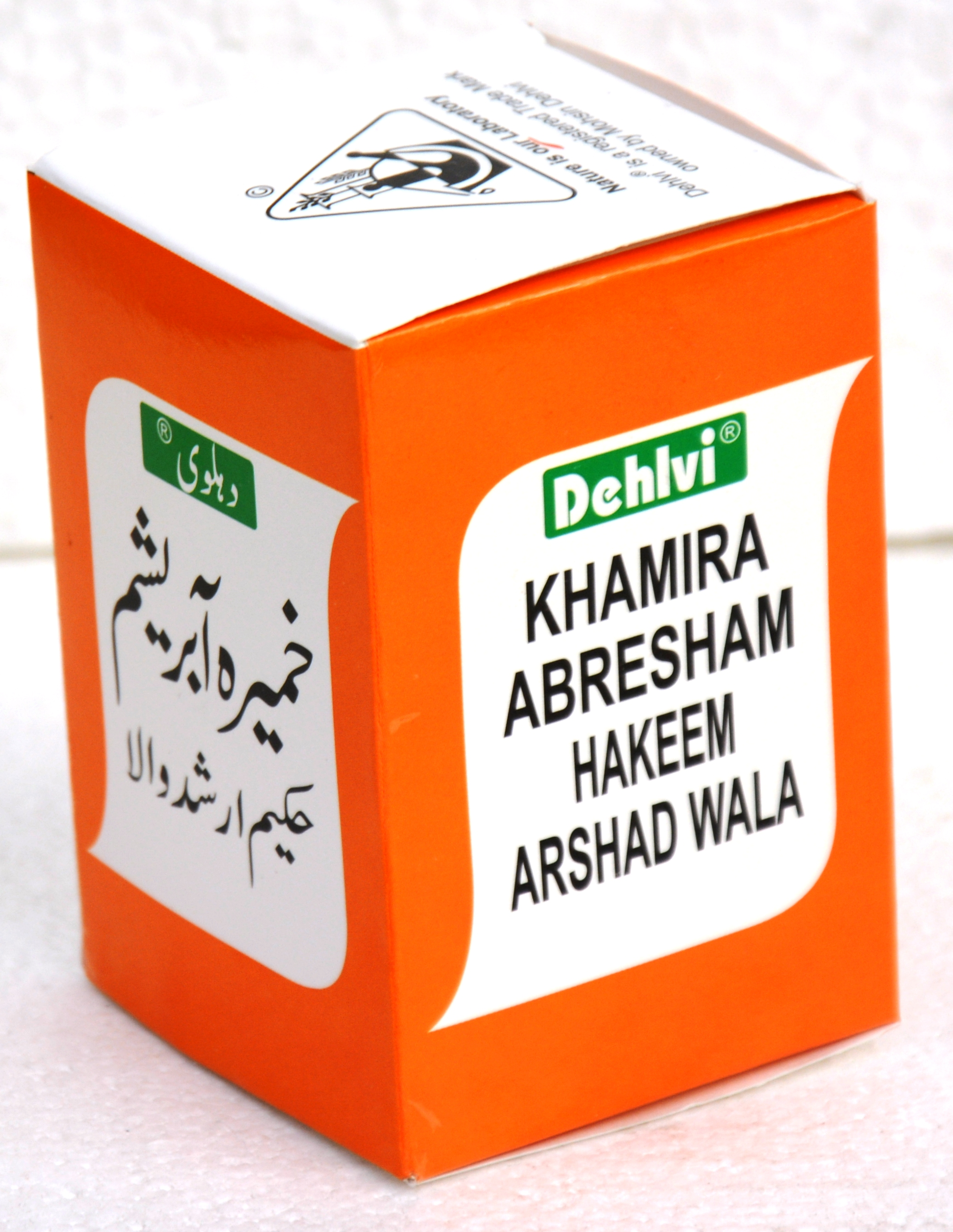 Khamira unani medicine for sexual health